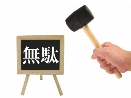 格安で訳アリ品を買えて寄付までできる「Otameshi」って知ってますか?